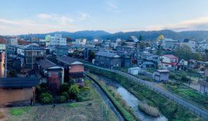 Bezoek Japan